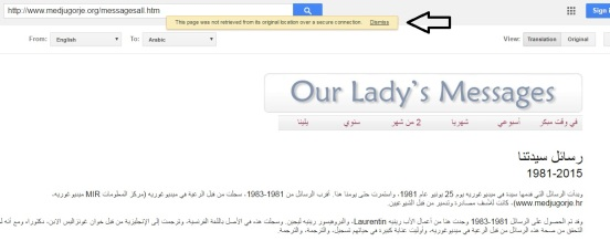 Google Translator - Our Lady of Medjugorje - Step Five