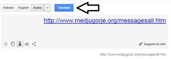 Google Translator - Our Lady of Medjugorje - Step Four