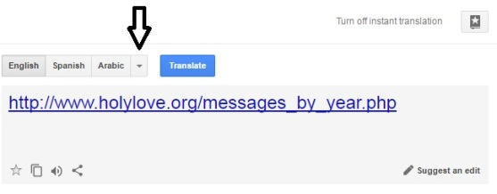 Google Translator - Holy Love Ministry - Step Two